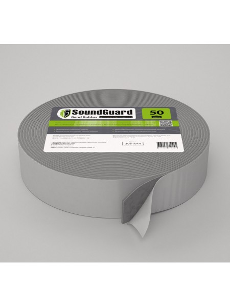 SoundGuard Band Rubber 50 мм х 4 мм