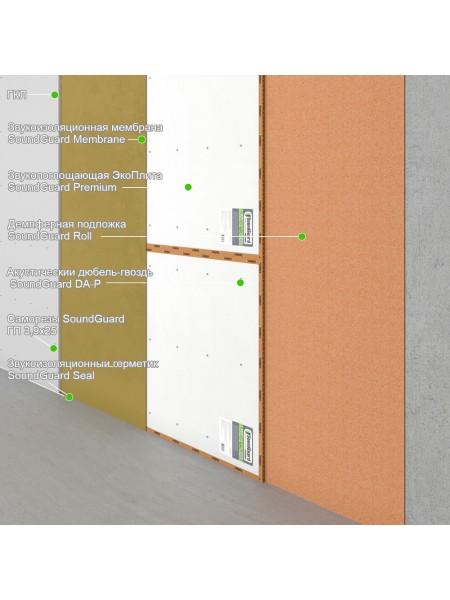 """Бескаркасная звукоизоляция стены """"Премиум+"""", RW = 62-64 дБ (1м2)"""