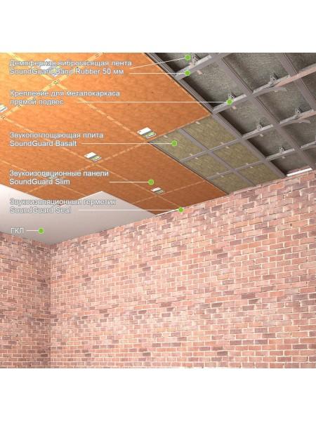 "Звукоизоляция потолка ""Эконом"", RW = 57-62 дБ (1м2)"