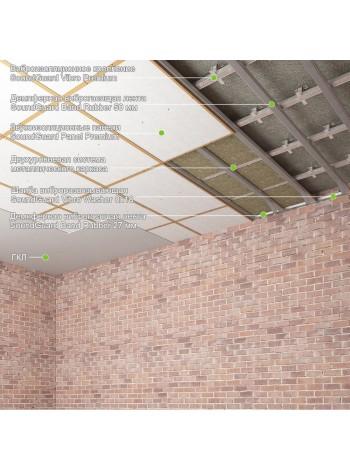 """Звукоизоляция потолка """"Премиум"""", RW = 67-70 дБ (1м2)"""