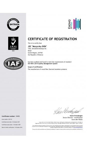 Сертификат регистрации ISO