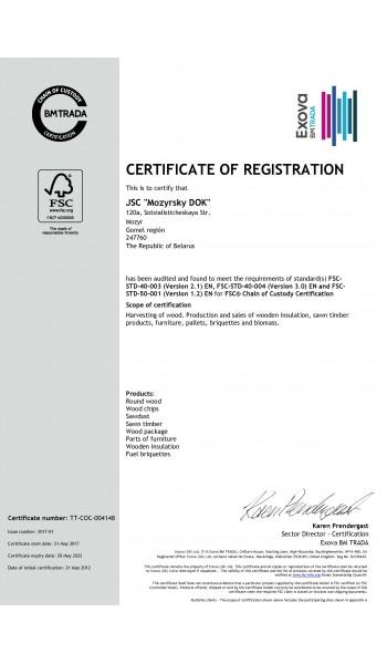 Сертификат регистрации FSC стр. 1
