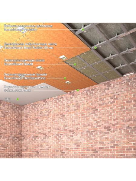"""Звукоизоляция потолка """"Стандарт"""" RW = 59-66 дБ (1м2)"""