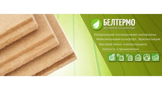 Плиты Белтермо в наличии в Казани