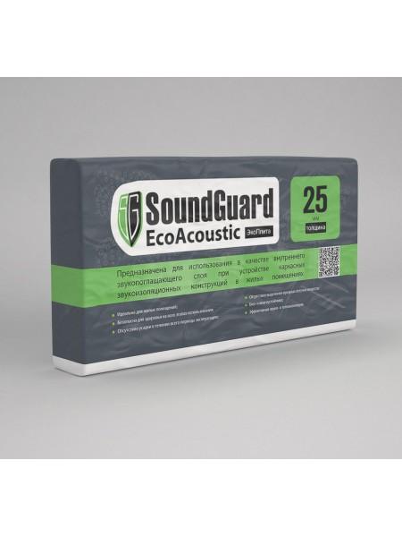 Звукопоглощающая плита ЭкоПлита SoundGuard Акустик (25мм)