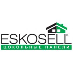 Цокольные плиты Эскосел (ESKOSELL)