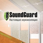 Готовые системы звукоизоляции